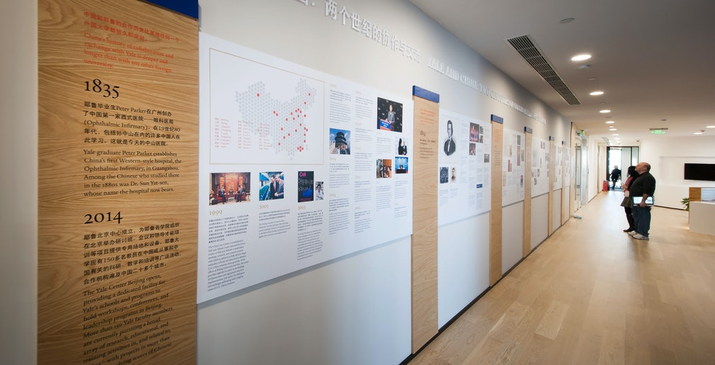 Embodying the history of a university in flexible, sustainable architecture section