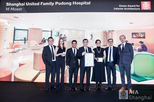 AIA Shanghai awards Shanghai United Family Pudong Hospital with its highest design honour section