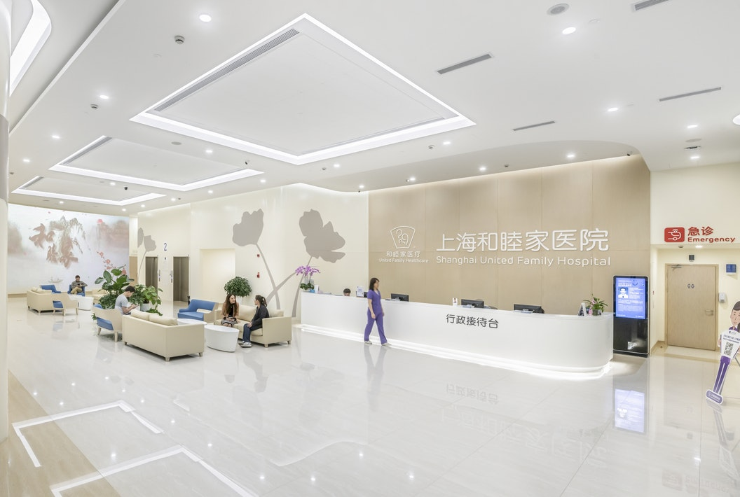 Image: uploads/2020_05/UFH-Shanghai-Healthcare-Interior-Outpatient-Hall.jpg