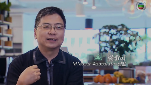 Exploring new ways of working for future generations - interview with TVB News section