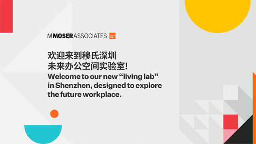 "The grand opening of our Shenzhen ""living lab"" section"