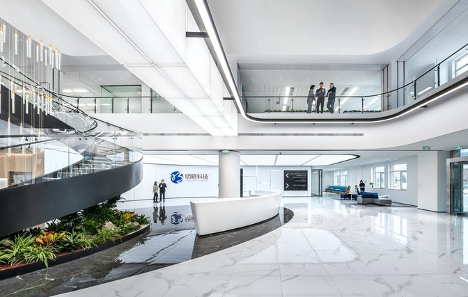 Leveraging urban planning concepts in a new headquarters for China's leading AI enterprise section